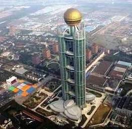 supertoren
